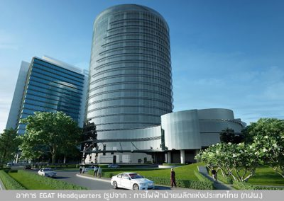 EGAT HEAD QUATERS NEW BUILDING – English