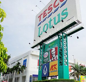 TESCO LOTUS KHONKAEN – English