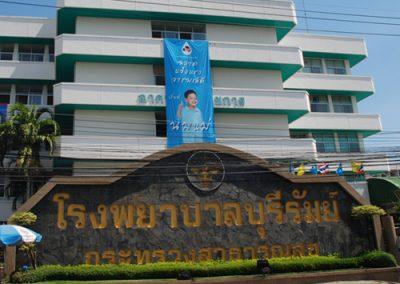 BURIRAM HOSPITAL