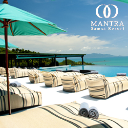 MANTRA SAMUI HOTEL – English