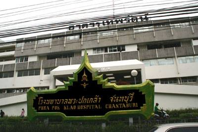 PRAPOKKLAO CHANTHABURI HOSPITAL